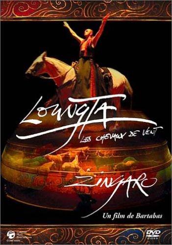騎馬オペラ・ジンガロ / ルンタ [DVD] バルタバス 新品 マルチレンズクリーナー付き