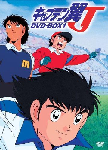 キャプテン翼J DVD-BOX 1(中古)マルチレンズクリーナー付き
