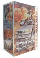 アウトバーン・コップ Cobra コレクターズ ボックス [DVD] マルチレンズクリーナー付き 新品