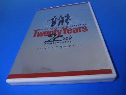 少年隊 PLAYZONE2005 ~20th Anniversary~ Twenty Years ・・・そしてまだ見ぬ未来へ (通常版) [DVD] マルチレンズクリーナー付き 新品