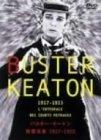 バスター・キートン短篇全集 1917-1923 [DVD] 新品 マルチレンズクリーナー付き