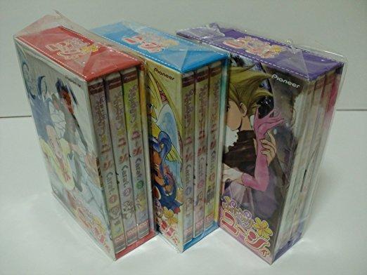 ぷちぷりユーシィ 全9巻 DVDセット 新品