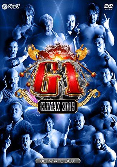 G1 CLIMAX 2009 DVD BOX 新品 マルチレンズクリーナー付き