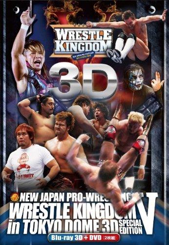 新日本プロレスリング レッスルキングダム〓 in 東京ドーム ~3Dスペシャルエディション~ [DVD] 新品 マルチレンズクリーナー付き
