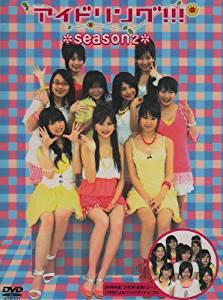 アイドリング!!!Season2 DVD BOX 新品 マルチレンズクリーナー付き