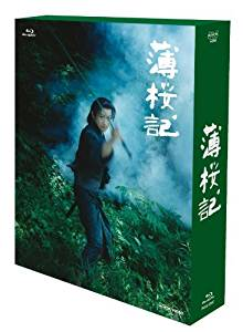 NHK VIDEO 薄桜記 ブルーレイBOX [Blu-ray] 山本耕史 新品 マルチレンズクリーナー付き