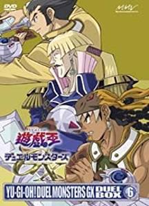 遊☆戯☆王デュエルモンスターズGX DVDシリーズ DUEL BOX 6 新品 マルチレンズクリーナー付き