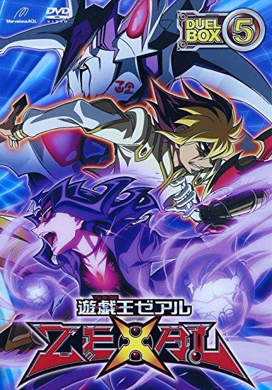 遊☆戯☆王ZEXAL DVDシリーズ DUELBOX【5】 新品 マルチレンズクリーナー付き