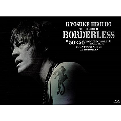 "氷室京介 Blu-ray 『TOUR 2010-11 BORDERLESS ""50x50 ROCK'N'ROLL SUICIDE"" COUNTDOWN LIVE at BUDOKAN Blu-ray DISC 』 Limited Edition Blu-ray Audio 新品"