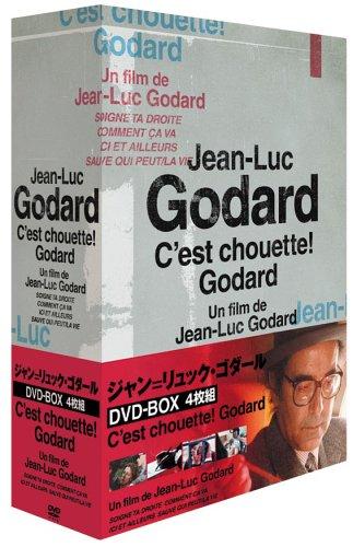 ジャン=リュック・ゴダール DVD-BOX(4枚組) 新品 マルチレンズクリーナー付き