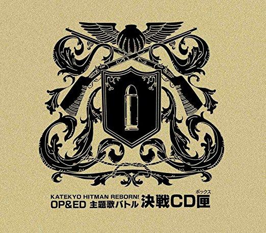 家庭教師ヒットマンREBORN!OP&ED主題歌バトル・決戦CD匣 Limited Edition CD 新品 マルチレンズクリーナー付き