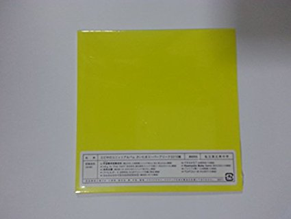エビ中のユニットアルバム さいたまスーパーアリーナ2015盤 【完全生産限定盤】 CD 新品