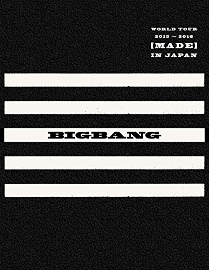 BIGBANG WORLD TOUR 2015~2016 [MADE] IN JAPAN(DVD(3枚組)+LIVE CD(2枚組)+PHOTO BOOK+スマプラ・ムービー&ミュージック])(-DELUXE EDITION-)(初回生産限定盤)(オリジナル・ICカードステッカー外付特典) 新品