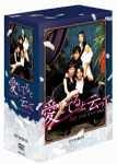 愛してると云って DVD-BOX キム・レウォン 新品 マルチレンズクリーナー付き