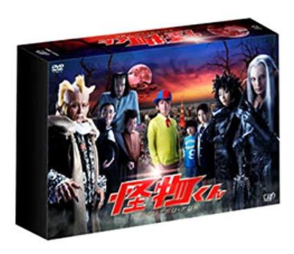 怪物くん DVD-BOX 新品 マルチレンズクリーナー付き