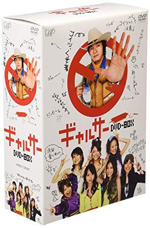 ギャルサー DVD-BOX 新品 マルチレンズクリーナー付き