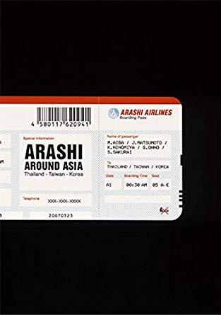 ARASHI AROUND ASIA [DVD]新品 マルチレンズクリーナー付き