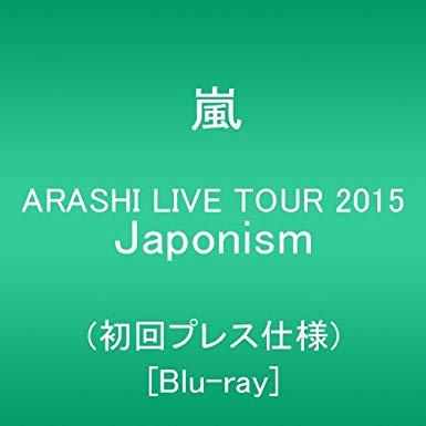 ARASHI LIVE TOUR 2015 Japonism(初回プレス仕様) [Blu-ray] 新品 マルチレンズクリーナー付き