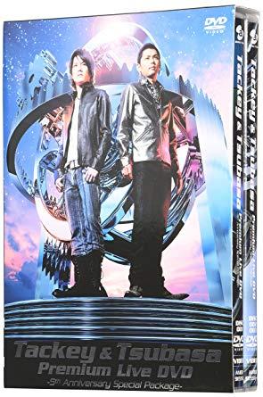 TACKEY&TSUBASA Premium Live DVD~5th Anniversary Special Package~(限定生産盤B) タッキー&翼 新品 マルチレンズクリーナー付き