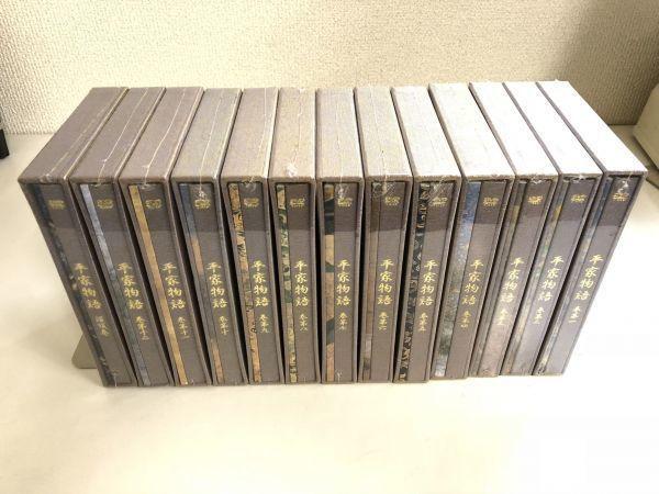 原典 平家物語 全巻セット (DVD)新品 マルチレンズクリーナー付き
