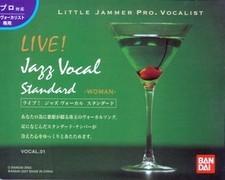 LITTLE JAMMER PRO. リトルジャマープロ VOCALIST専用別売カートリッジ LIVE! Jazz Vocal Standard - WOMAN - バンダイ 新品