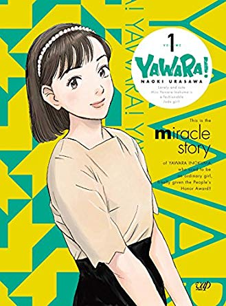YAWARA! DVD-BOX1  新品 マルチレンズクリーナー付き