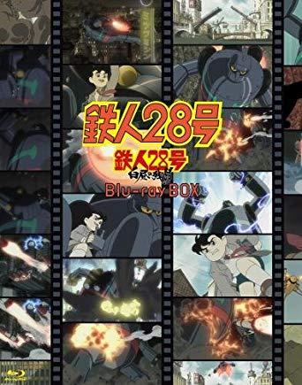 鉄人28号 Blu-ray BOX(初回限定版) 新品 マルチレンズクリーナー付き