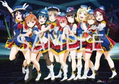 【早期予約特典あり】ラブライブ! サンシャイン!! Aqours 2nd LoveLive! HAPPY PARTY TRAIN TOUR Memorial BOX (B2両面告知ポスター付) [Blu-ray]新品 マルチレンズクリーナー付き