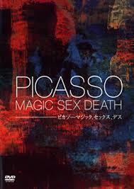ピカソ - マジック、セックス、デス [DVD]新品 マルチレンズクリーナー付き