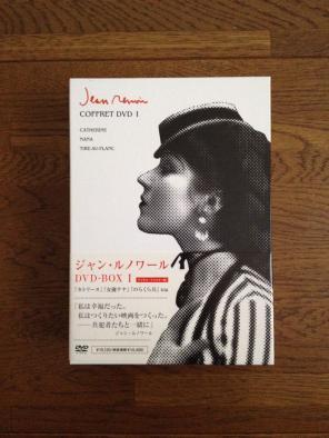 ジャン・ルノワール DVD-BOX I (カトリーヌ/女優ナナ/のらくら兵) カトリーヌ・ヘスリング 新品 マルチレンズクリーナー付き