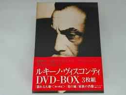ルキーノ・ヴィスコンティ DVD-BOX 3枚組 ( 揺れる大地 / 夏の嵐 / 家族の肖像 ) アリダ・ヴァリ マルチレンズクリーナー付き 新品