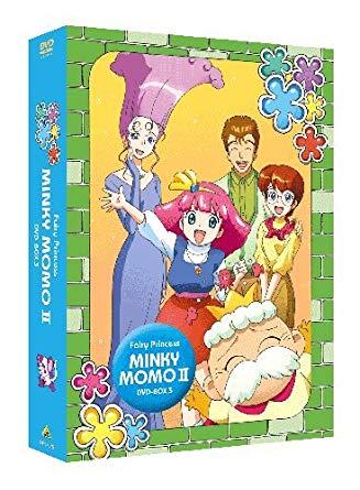 EMOTION the Best 魔法のプリンセス ミンキーモモ-夢を抱きしめて- DVD-BOX 3  新品 マルチレンズクリーナー付き