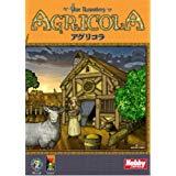 アグリコラ (Agricola) (日本語版) ボードゲーム 新品
