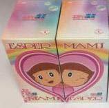エスパー魔美 DVD-BOX 上下巻セット 期間限定生産版 新品 マルチレンズクリーナー付き
