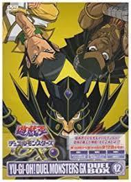 遊☆戯☆王デュエルモンスターズGX DVDシリーズ DUEL BOX 12 新品 マルチレンズクリーナー付き