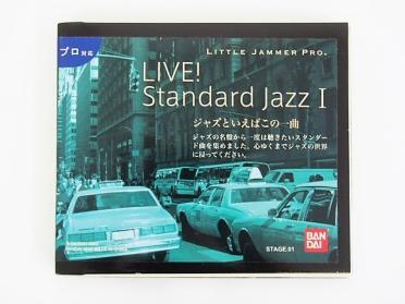 LITTLE JAMMER PRO. リトルジャマープロ 専用別売ROMカートリッジ STAGE 01 「LIVE!Standard JazzI」 バンダイ 新品