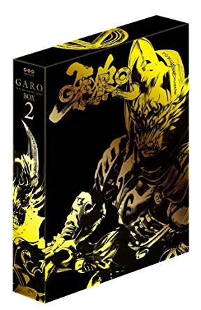 牙狼 [GARO]~闇を照らす者~ Blu-ray BOX(2) 新品 マルチレンズクリーナー付き