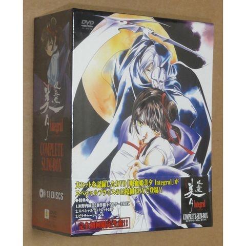 吸血姫美夕 Integral COMPLETE-SLIM-BOX [DVD] 新品 マルチレンズクリーナー付き