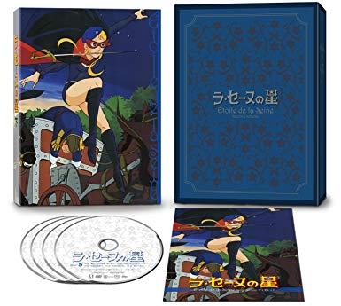 『2年保証』 ラ・セーヌの星 DVD BOX BOX DVD 下巻 新品 ラ・セーヌの星 マルチレンズクリーナー付き, クダマツシ:7acf4f61 --- fotostrba.sk