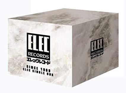 想像を超えての エレックシングルボックス CD 新品 CD 新品 マルチレンズクリーナー付き, ミツケシ:073a54e2 --- uptic.ps