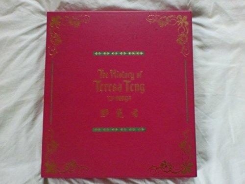 ザ・ヒストリー・オブ・テレサ・テン・120ソングス CD 新品 マルチレンズクリーナー付き