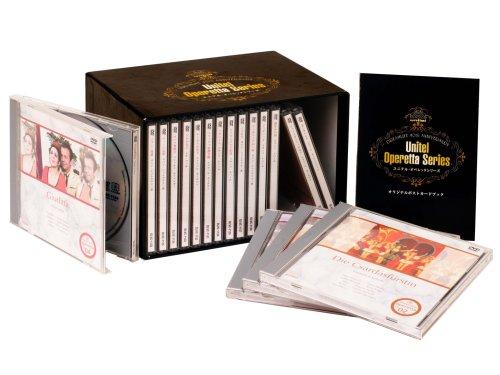 ユニテル・オペレッタシリーズBOX [DVD] 新品 マルチレンズクリーナー付き