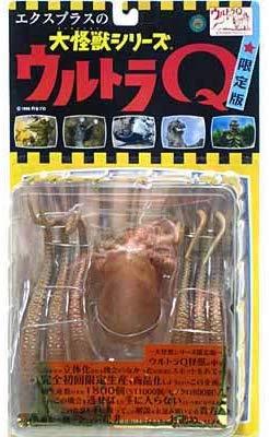大怪獣シリーズ ウルトラQ 大ダコ スダール STカラー 新品