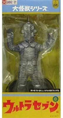 X-PLUS エクスプラス 大怪獣シリーズ ウルトラセブン カプセル怪獣ウィンダム 新品
