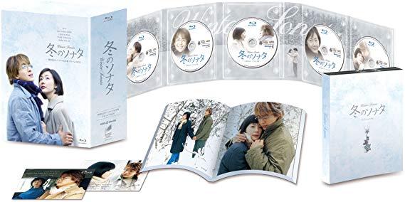 おトク 冬のソナタ 韓国KBSノーカット完全版 ブルーレイBOX 新品 マルチレンズクリーナー付き Blu-ray 正規店