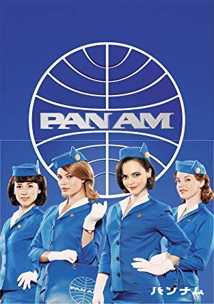 PAN AM/パンナム DVD-BOX(7枚組) 新品 マルチレンズクリーナー付き