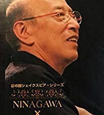 NINAGAWA×SHAKESPEARE IV DVD BOX 新品 マルチレンズクリーナー付き