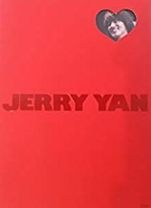 ジェリー・イェン密着~今、明かされるその素顔~完全版DVD 新品 マルチレンズクリーナー付き