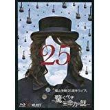 福山芳樹25周年ライブ。 驚くべき生命力の謎 Blu-ray 新品 マルチレンズクリーナー付き