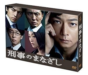 刑事のまなざし DVD-BOX 椎名桔平 (中古) マルチレンズクリーナー付き